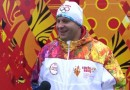 Fedor Emelianenko carries Olympic torch