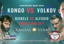 Bellator MMA Kongo vs Volkov