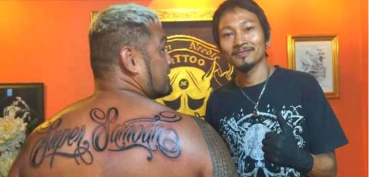 Super Samoan Mark Hunt Tattoo