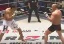 Fedor Emelianenko vs Jaideep Singh fight video Rizin