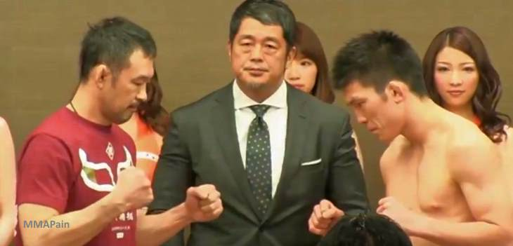 Sakuraba vs Aoki RIZIN Fighting World GP 2015
